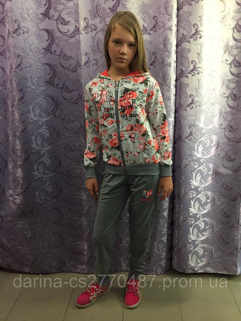 Трикотажный спортивный костюм для девочки подростка 134 см