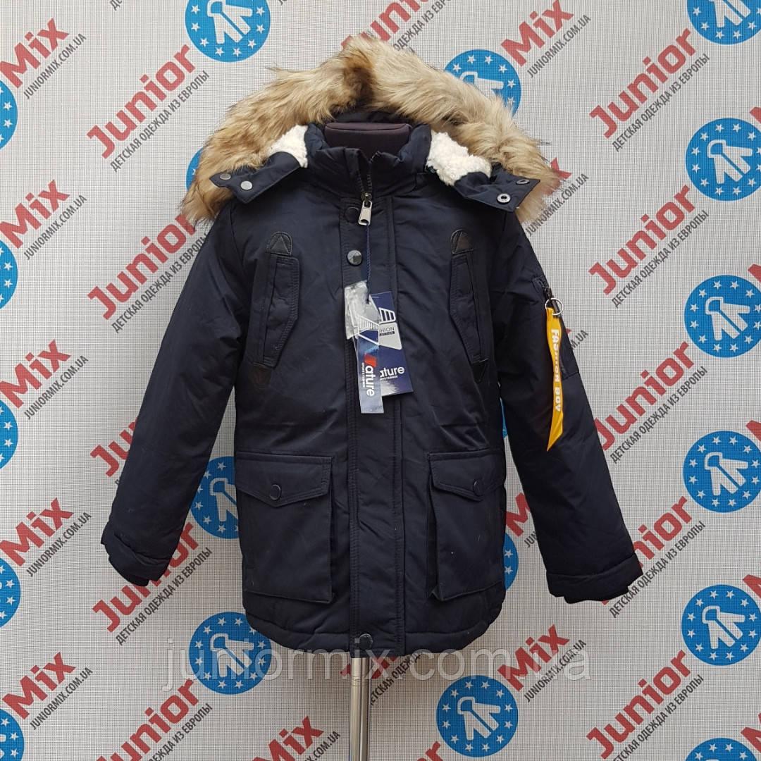 Оптом зимние детские куртки для мальчиков  NATURE