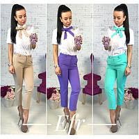 Укороченные женские брюки(разные цвета)