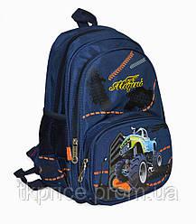 Школьный рюкзак для мальчика с ортопедической дышащей спинкой синий