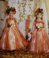 Костюмы осени, королева осень, листочек
