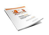 Padma Basic брошюра, PADMA Украина