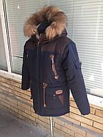 Зимняя парка на овчине для подростка с опушкой (36-46 рр)(коттон)
