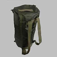 Армейский рюкзак сумка-баул Бундесвер 65 / 105 л, фото 1