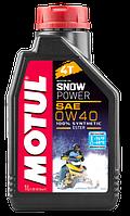 MOTUL Snowpower 4T SAE 0W40 (1L)