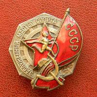 Заслуженный мастер спорта СССР, Серебро