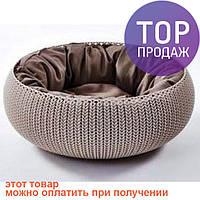 Лежак для Животных открытый / аксессуары для животных