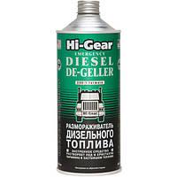 Размораживатель дизтоплива Hi-Gear HG4114 946 мл