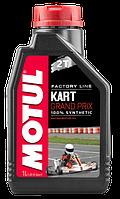 MOTUL Kart Grand Prix 2T (1L)
