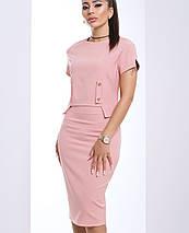 Женский костюм юбка и блузка (Амели lzn), фото 3