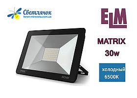 Прожектор светодиодный 30W ELM Matrix-30-10 6500К