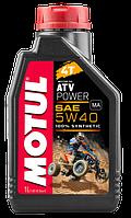 MOTUL 4T ATV Power SAE 5W40 (1L)