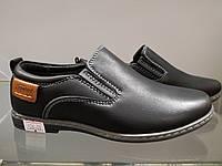 Детские туфли школьные для мальчика Paliament 28-32 черные