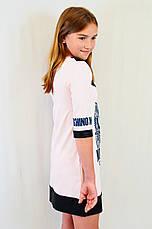Детское подростковое модное красивое платье cо стразиками, фото 3