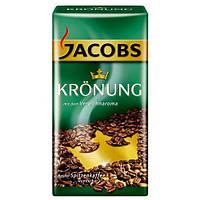Кофе JACOBS Kronung (молотый) 500 гр.Венгрия