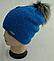 Шапка молодежная зимняя с бубоном м 7054, разные цвета, фото 2