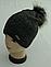 Шапка молодежная зимняя с бубоном м 7054, разные цвета, фото 3