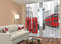 """ФотоШторы """"Лондонский автобус"""" 2,5м*2,6м (2 половинки по 1,30м), тесьма"""
