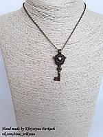 Подвеска кулон Ключ ключик Key для влюбленных ключи от сердца амулет бронза с цепочкой