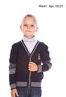 Жакет  для  школьника синего цвета