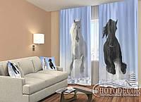 """ФотоШторы """"Лошади"""" 2,5м*2,0м (2 полотна по 1,0м), тесьма"""