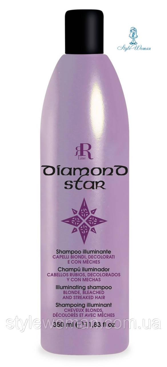 Шампунь RR Line Diamond STAR illuminante для блондинок 1000 мл