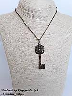 Подвеска кулон Ключ ключик бронза с цепочкой