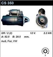 Стартер /2.2 кВт z9/ VW LT -96 2.4 D