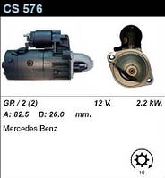 Стартер /2.2кВт z10/ Mercedes MB 207,307,308  2.3-2.9