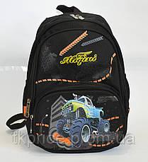 Школьный рюкзак для мальчика с ортопедической дышащей спинкой черный, фото 2