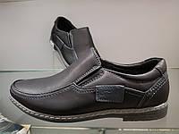Детские туфли школьные для мальчика Paliament черные 31-36