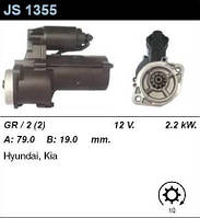 Стартер /2.2кВт z10/ Kia Sorento, Hyundai H1, 2,5 CRDI