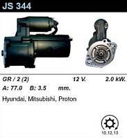 Стартер /2.0 кВт z13/ Mitsubishi Galant,Colt, 1,8 d L-200,L-300,Lancer V, Hyundai H-1,H100, SpaceVagon