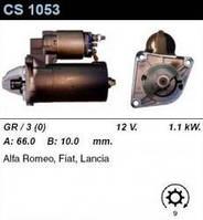 Стартер восст. /1,1кВт z9/ AR145-156 TS 16V, Brava, Dedra, Coupe 1,8 16V, Kappa, Marea, Coupe 2,0 20