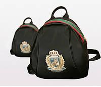 Сумка-рюкзак женский повседневный городской с гербом HK.