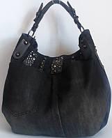 Стильная женская сумка из джинсовой ткани