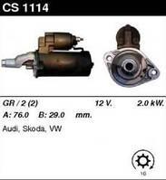 Стартер відновл. /2,0 кВт z10/ A4, A6, A8, Superb, Passat 97-05 2,5 Tdi