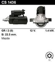Стартер восст. /1,4кВт z11/ Mazda 6 02- , CX-7, MPV II 2,3