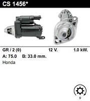 Стартер восст. /1,1кВт z9/ Honda Civic VII, CR-V 2.0-2.4i 02-