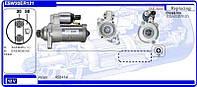 Стартер восст. /2,0кВт z13/ Skoda Audi VW 1.6TDI 10-