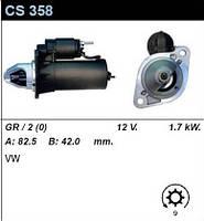 Стартер восст. /1,7кВт z9/ VW T3 1,6-1,7D/TD