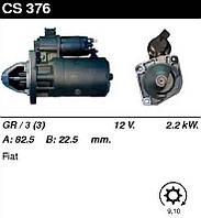 Стартер восст. /1,4кВт z11/ Fiat Regata 1,9 84-89