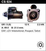 Стартер відновл. /2,2 кВт z11/ DAF 400, LDV 400, Peugeot 2.5 D
