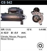 Стартер восст. /1,4кВт z9,10/ Citroen AX, Saxo, Nissan Micra, Rover 100 metro