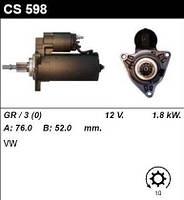 Стартер восст. /1,8кВт z10/ VW T4 1,9D/TD 2,5 i