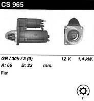 Стартер восст. /1,4кВт/ Fiat Croma 2.0i 87-96