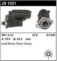 Стартер відновл. /2,0 кВт z9/ Land Rover Freelander 2.0 D 00-