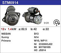 Стартер восст. /1,4кВт z9/ Nissan Sunny 2.0i 90-
