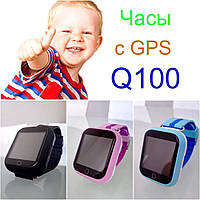Оригинал. Smart baby watch Q100s