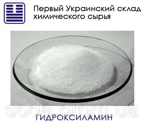 Гидроксиламин